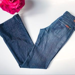 7 for all Mankind Dojo Bootcut Jeans Size 26